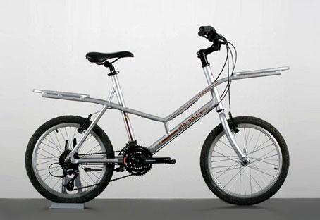 Old&Bold Multibai teretni bicikl | Bicikl.boz